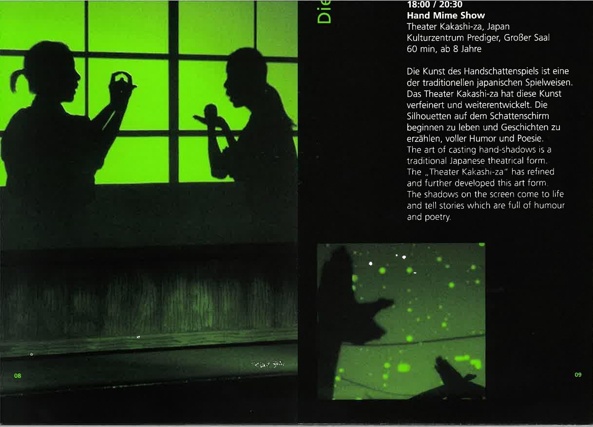 劇団かかし座 第8回シュベービッシュ・グミュント <br /> 国際影絵劇フェスティバル動画